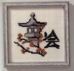 Stickpackung Oehlenschläger Kreuzstich 02250 - Asiatische Szene