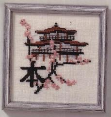 Stickpackung Oehlenschläger Kreuzstich 02253 - Asiatische Szene