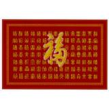 Pinn Stitch Stickvorlage 100 Chinese Caligraphy Of Character Fu