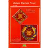 Pinn Stitch Stickvorlage Chinese Blessing Words