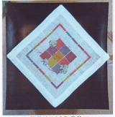 Oehlenschläger Stickpackung 91104 Deckchen Quadrate 18x18